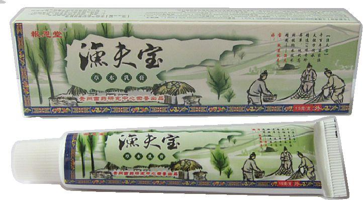 Китайские мази от псориаза король кожи