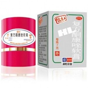 Мазь от псориаза на коже - купить китайский крем от псориаза
