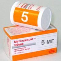 Фото метотрексата при псориазе
