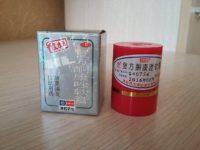 Фото китайской мази Король кожи от псориаза