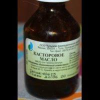 Фотография касторового масла, которое используют для лечения папиллом
