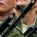 Армия и атопический дерматит