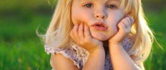 Лечение, фото и симптомы атопического дерматита у детей