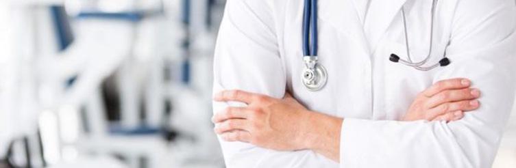 Лечение и причины папиллом на коже
