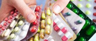 Лекарства от папиллом и бородавок