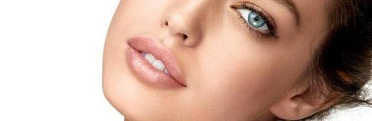 Описание процедур удаления бородавок на лице