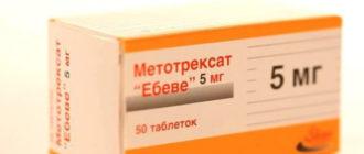 Инструкция и отзывы о метотрексате при псориазе