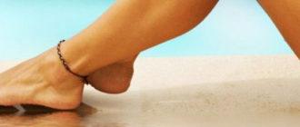 Лечение шипицы на ногах в домашних условиях