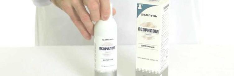 Инструкция по применению, аналоги и отзывы о Псориломе при псориазе