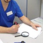 Лечение, фото, симптомы и удаление папилломы во влагалище
