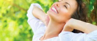 Вирус папилломы человека (ВПЧ) 52 типа у женщин
